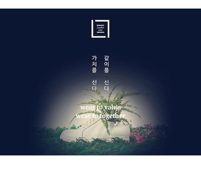 레더리스(LEATHERLESS) #0521 / 와일드 오버솔 페니로퍼 / 브라운